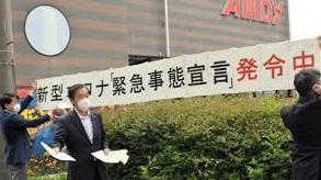 松戸市長、本郷谷健次氏のパチンコいじめは権力の乱用