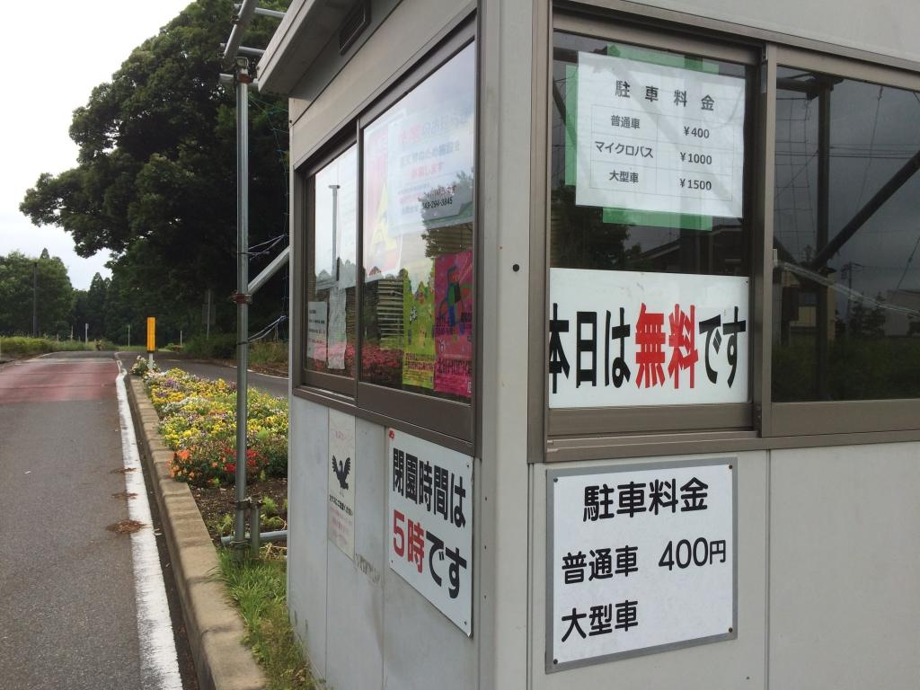 20190529駐車場