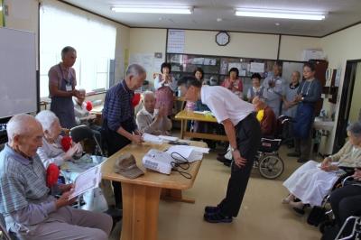 安心館「長寿を祝う会」