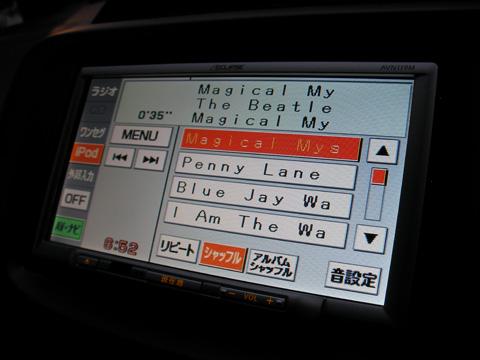 iPod mini ナビ操作画面
