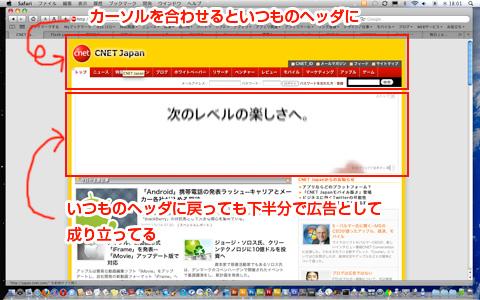 CNET2
