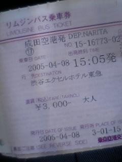 05-04-08_14-32.jpg