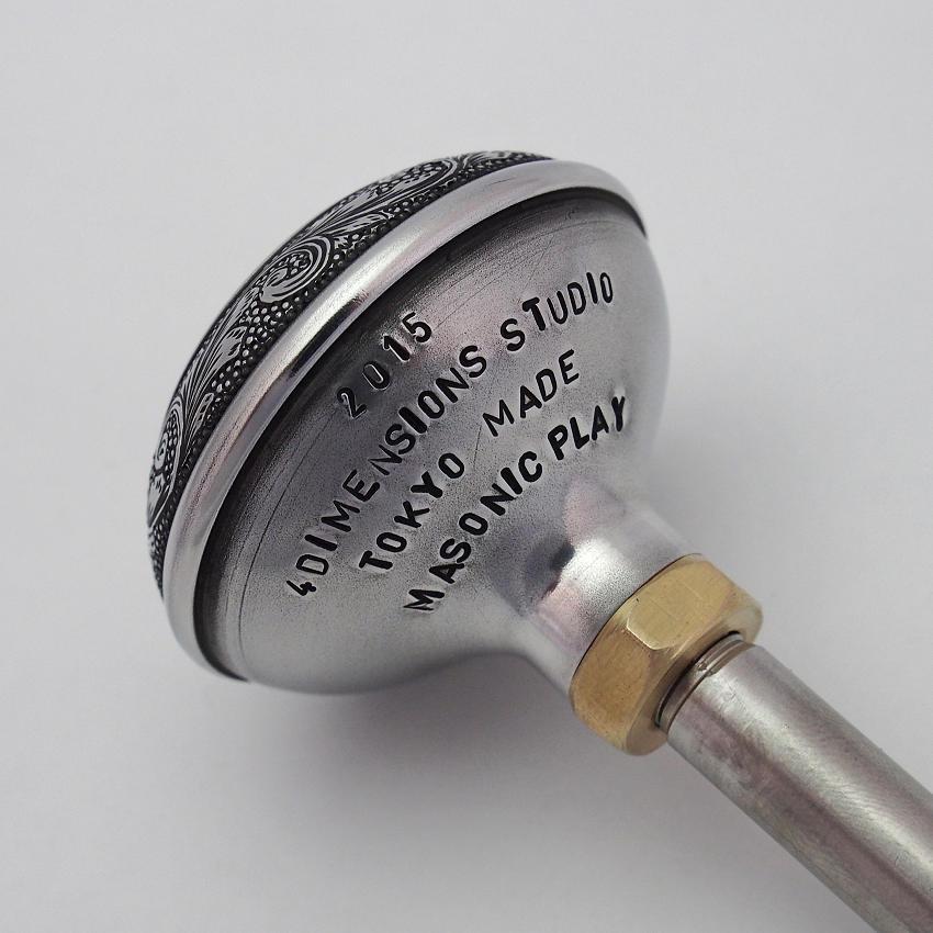 S-P1010280.jpg