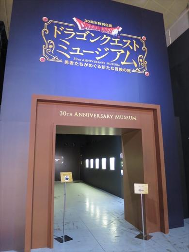 20161118031130_R.JPG