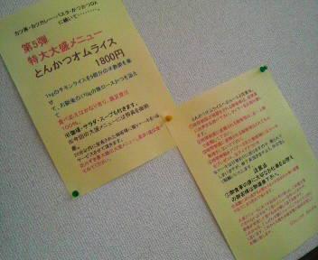 2011050714030001.jpg