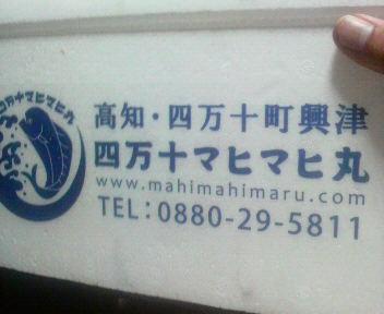 2011060723400000.jpg