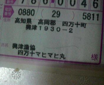 2011060723050001.jpg