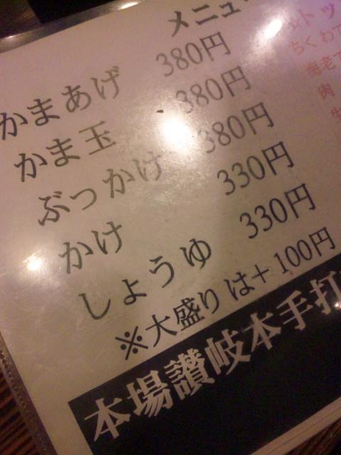 DVC00331.jpg