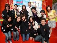 九州青春銀行