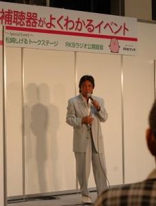 松崎しげるさん�