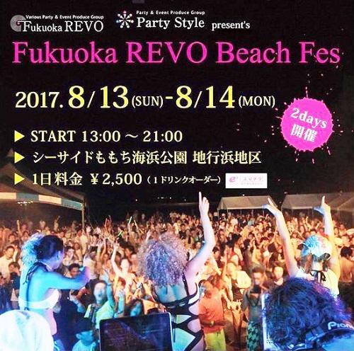 fukuoka revo beach fes