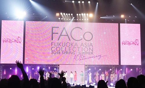 FACo2018