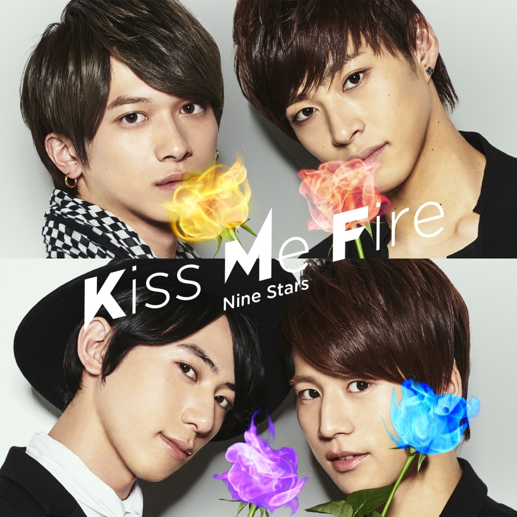 Kiss Me Fire