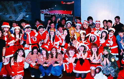 ゲキハロ クリスマスパーティ