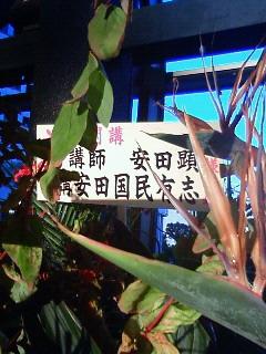 201110181621000.jpg