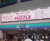 20090601213744.jpg