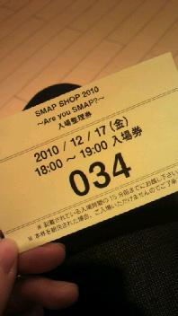 2010121901370001.jpg