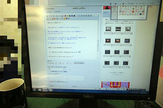 p0808000_copy.jpg