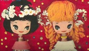 昭和34年「少女ブック」ルネデザインの付録