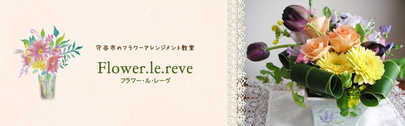 flower.le.reve