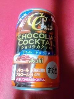 チョコレートカクテル