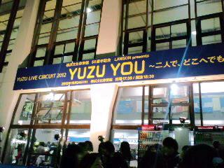 20121024横浜文化体育館.jpg