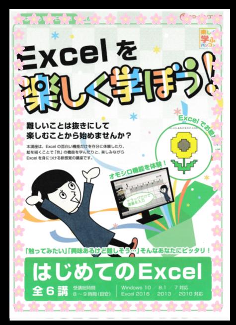 excel333.png