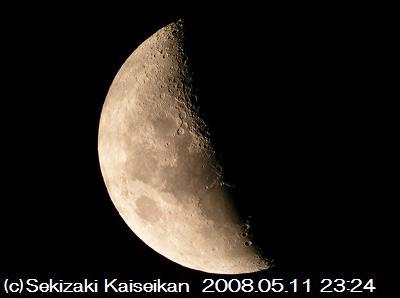 080511_moon01