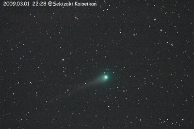 3/1ルーリン彗星