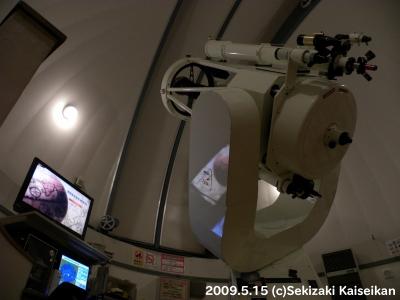 天体観測室の様子