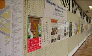 写真:「そごう柏」に掲示された市民団体ポスター