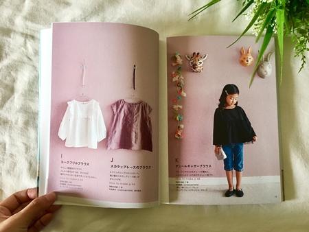 590b155f0a438 普段着に着てほしい、シンプルでかわいいこども服が中心となっていて、enannaのショップでも人気のアイテムが色々作れるようになっています。