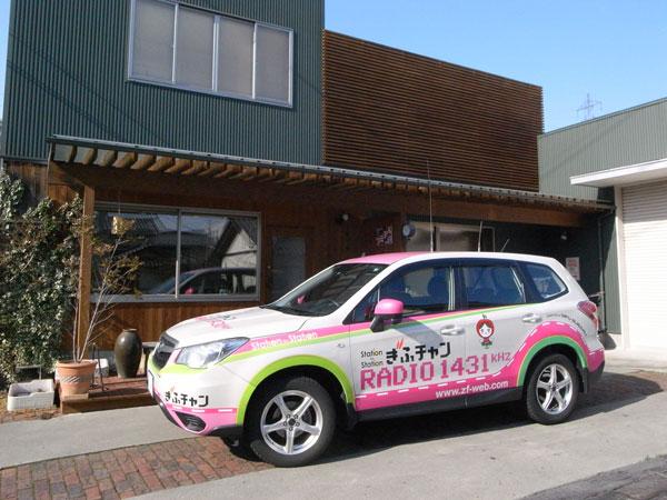 岐阜放送ラジオの車