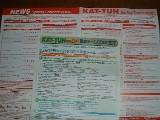 KAT-TUN・NEWSコンサート