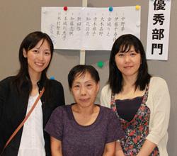 優秀賞受験の3人組。そろって合格、おめでとう!
