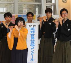 東京からの受験者たち