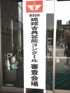 H29_コン_05