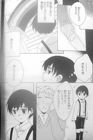 恋唄(カメイ与五郎太)01