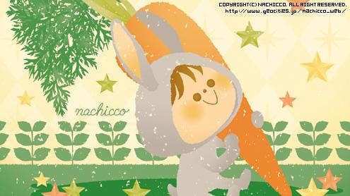 (c)nachicco,年賀状,ウサギ,こども