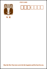 (c)nachicco,年賀状,宛名,ダウンロード,素材,無料,フリー,テンプレート