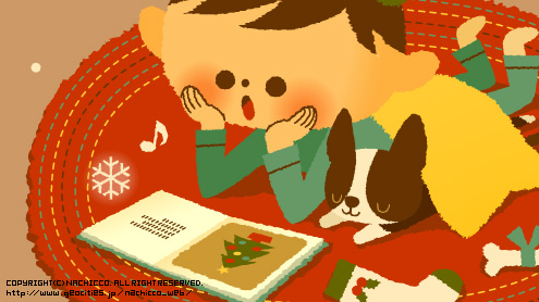 (c)nachicco,イラスト,クリスマス,ボストンテリア,子ども
