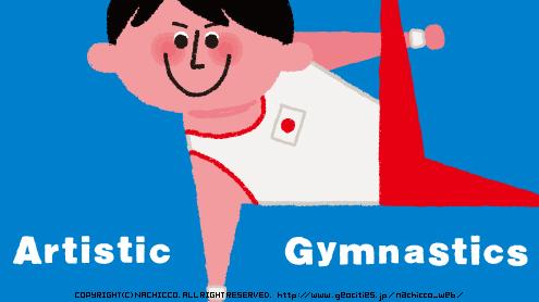 (c)nachicco, 体操, Artistic Gymnastics, 鞍馬, オリンピック