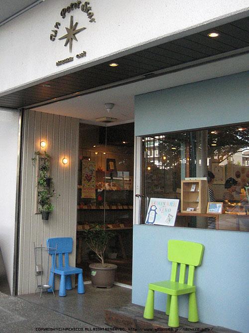 (c)nachicco, Un Petit Star, チーズケーキ