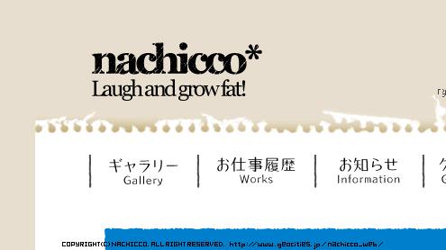 (c)nachicco, キャラクター, サイト, イラスト