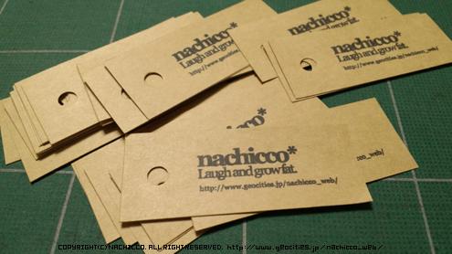 (c)nachicco, ボストンテリア, グッズ, イラスト