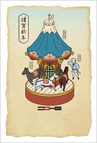 (c)nachicco, 年賀状, 2014, 午, 馬, 富士山, 和