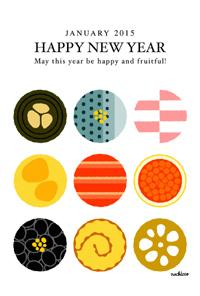 (c)nachicco, 年賀状, 2015, 羊, 未, おめでた満タン!, 和, まんまるおせち, おせち, シンプル