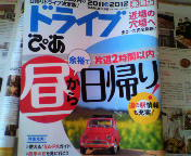 2011040317300000.jpg