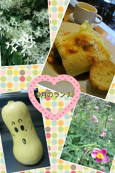 PhotoGrid_1409919159938.jpg