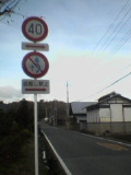 donot_oikoshi.jpg